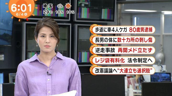 2019年06月04日永島優美の画像07枚目