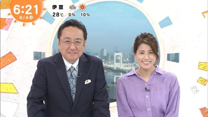 2019年06月04日永島優美の画像09枚目