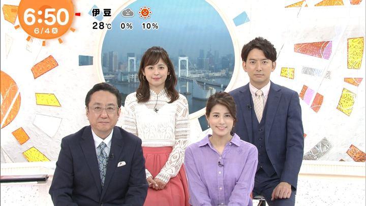 2019年06月04日永島優美の画像11枚目