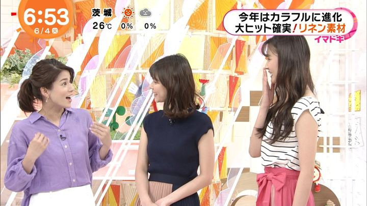 2019年06月04日永島優美の画像12枚目
