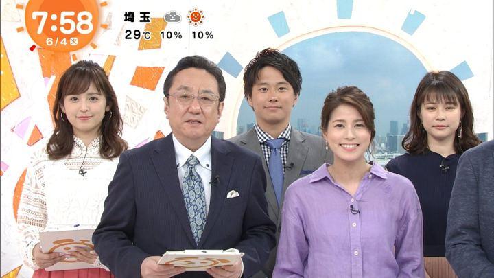 2019年06月04日永島優美の画像15枚目