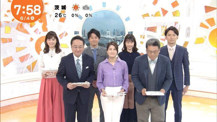 2019年06月04日永島優美の画像16枚目