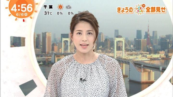 2019年06月06日永島優美の画像01枚目