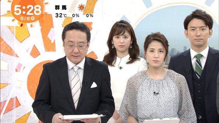 2019年06月06日永島優美の画像04枚目