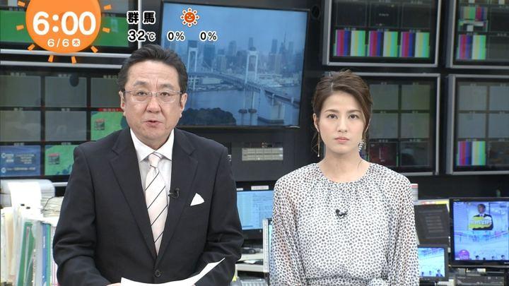 2019年06月06日永島優美の画像06枚目