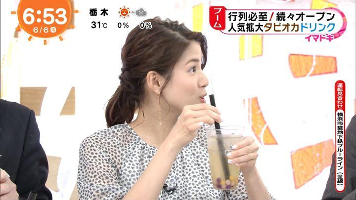 2019年06月06日永島優美の画像10枚目