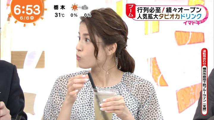 2019年06月06日永島優美の画像12枚目