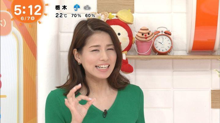 2019年06月07日永島優美の画像04枚目