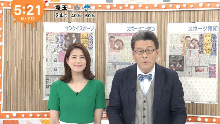 2019年06月07日永島優美の画像06枚目