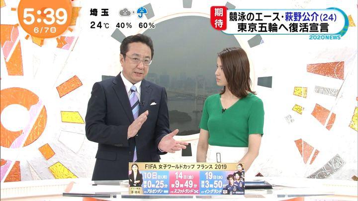 2019年06月07日永島優美の画像08枚目