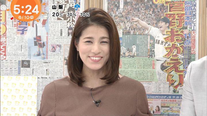 2019年06月10日永島優美の画像05枚目
