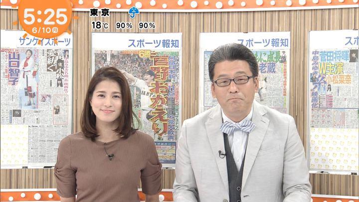 2019年06月10日永島優美の画像06枚目