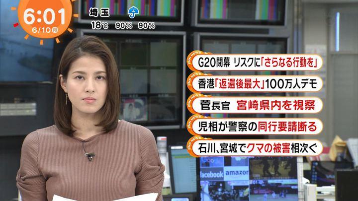 2019年06月10日永島優美の画像09枚目