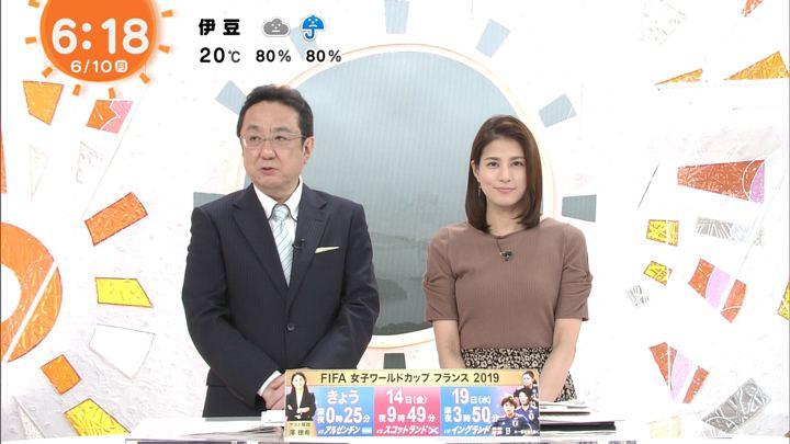 2019年06月10日永島優美の画像10枚目