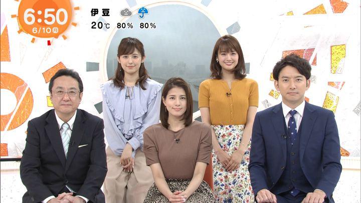 2019年06月10日永島優美の画像12枚目