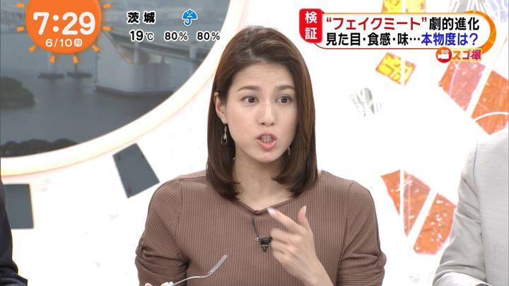 2019年06月10日永島優美の画像17枚目