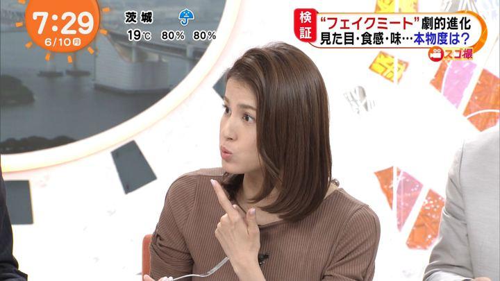 2019年06月10日永島優美の画像18枚目