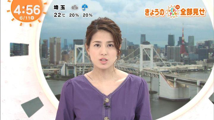 2019年06月11日永島優美の画像01枚目