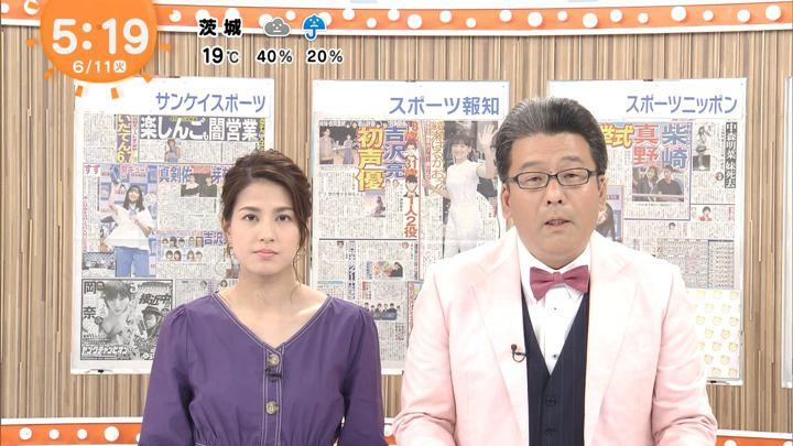 2019年06月11日永島優美の画像03枚目