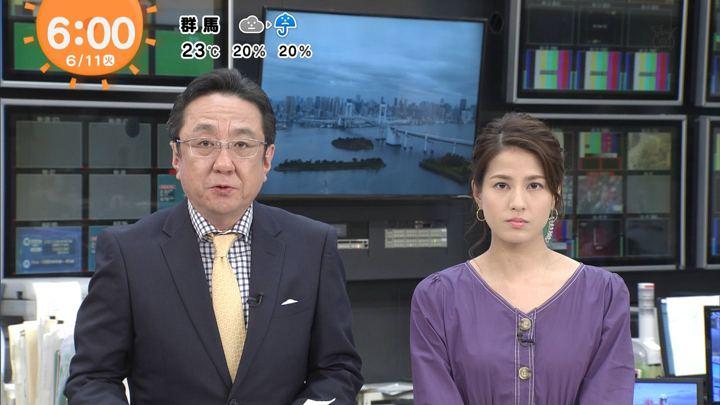 2019年06月11日永島優美の画像05枚目