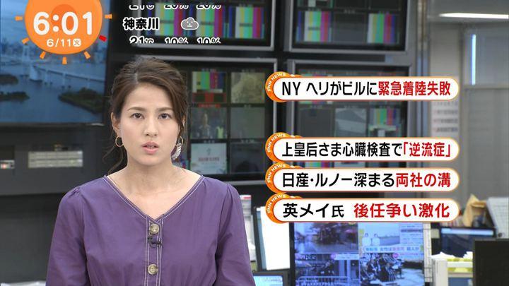2019年06月11日永島優美の画像06枚目