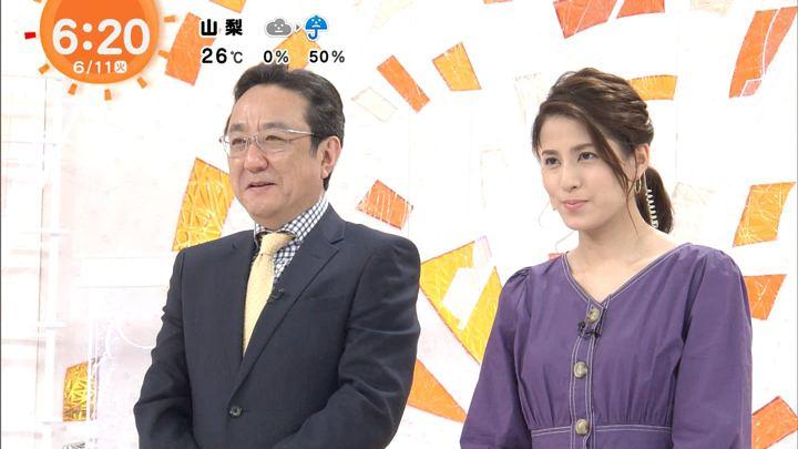 2019年06月11日永島優美の画像07枚目