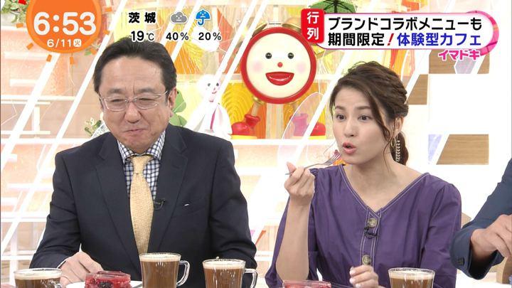 2019年06月11日永島優美の画像10枚目