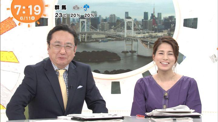 2019年06月11日永島優美の画像12枚目