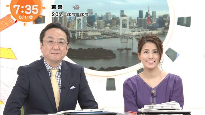 2019年06月11日永島優美の画像13枚目