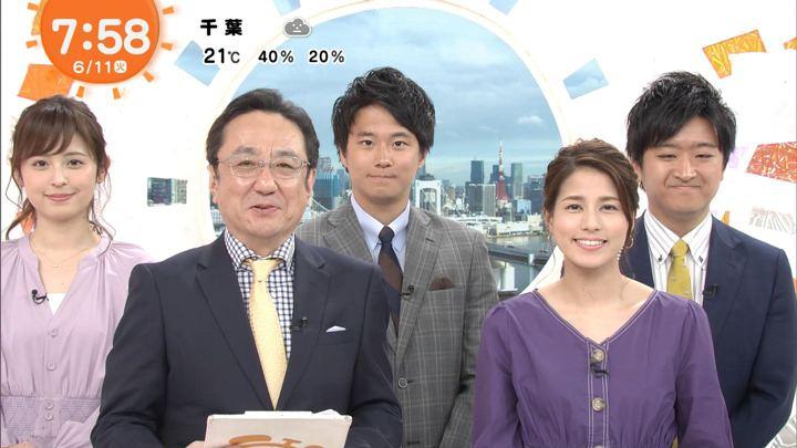 2019年06月11日永島優美の画像14枚目