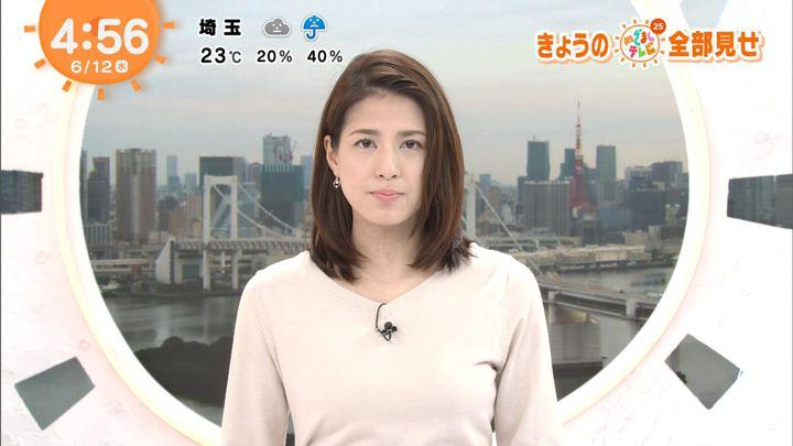 2019年06月12日永島優美の画像02枚目