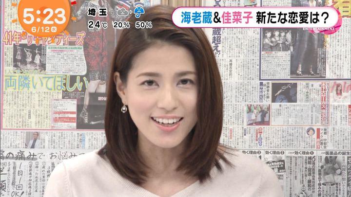 2019年06月12日永島優美の画像05枚目