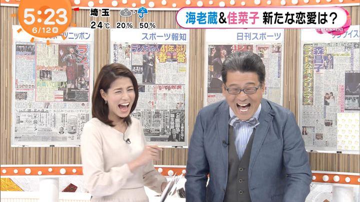 2019年06月12日永島優美の画像06枚目