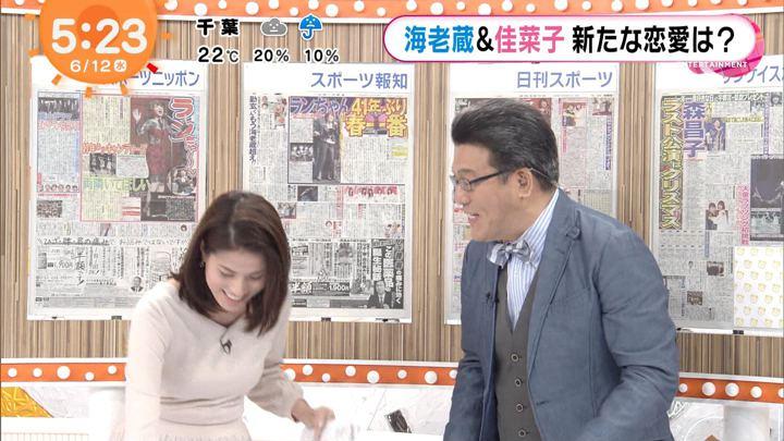 2019年06月12日永島優美の画像08枚目
