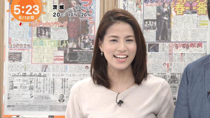 2019年06月12日永島優美の画像09枚目