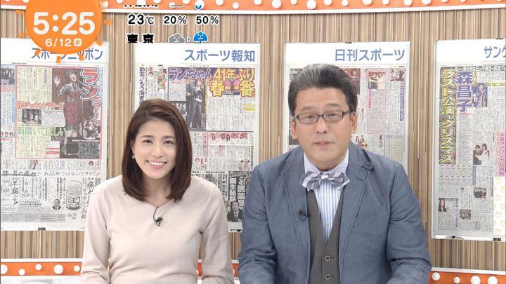 2019年06月12日永島優美の画像10枚目