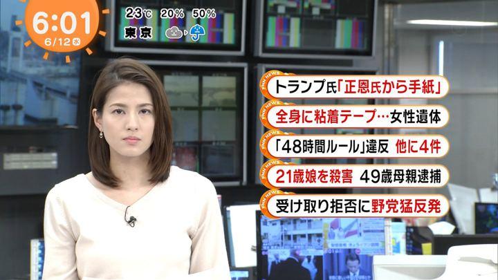 2019年06月12日永島優美の画像12枚目