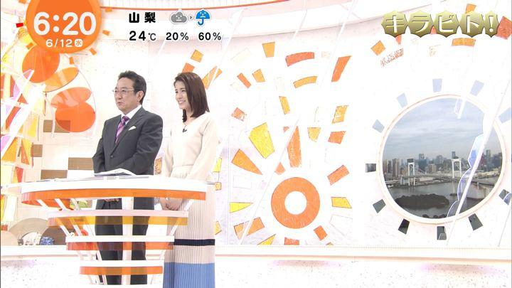 2019年06月12日永島優美の画像13枚目