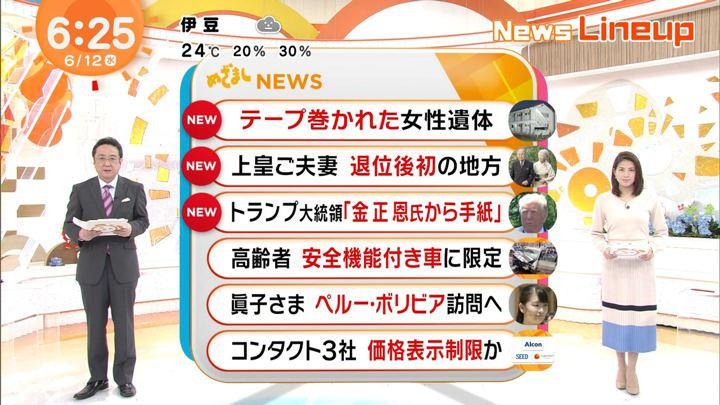 2019年06月12日永島優美の画像15枚目