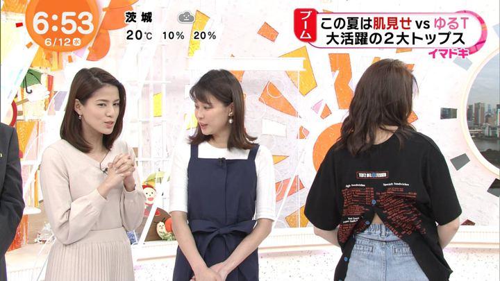 2019年06月12日永島優美の画像18枚目