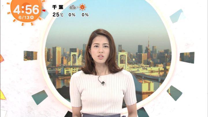 2019年06月13日永島優美の画像01枚目