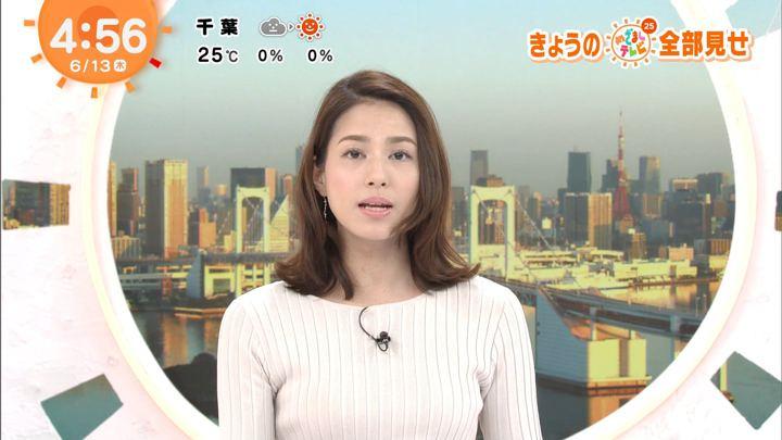 2019年06月13日永島優美の画像02枚目