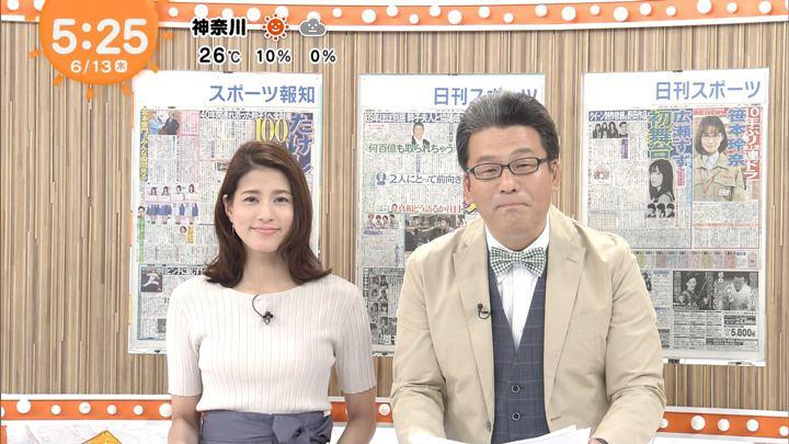 2019年06月13日永島優美の画像06枚目