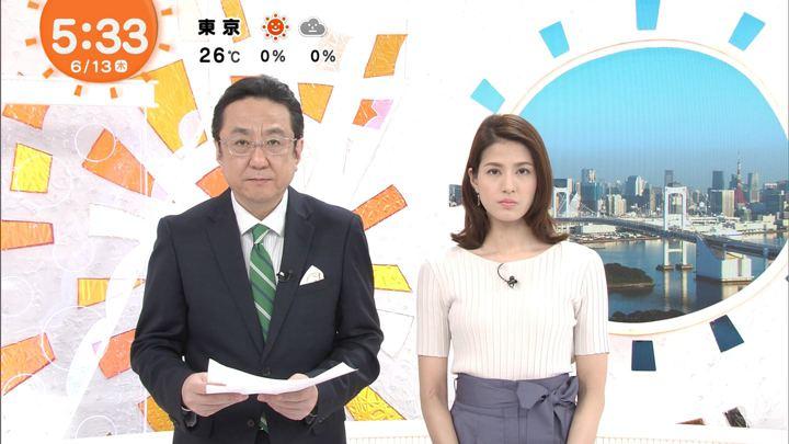 2019年06月13日永島優美の画像07枚目