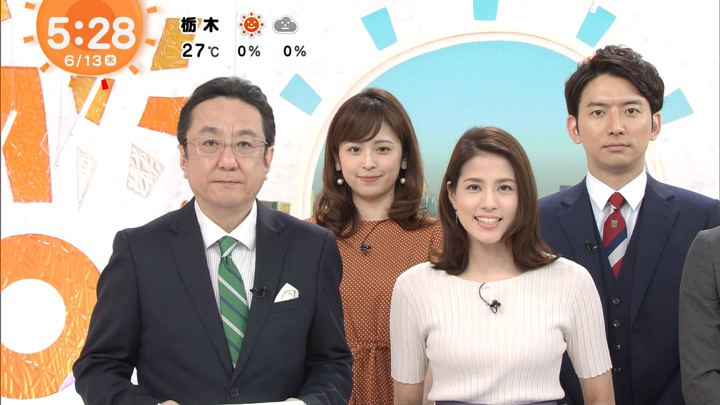 2019年06月13日永島優美の画像08枚目