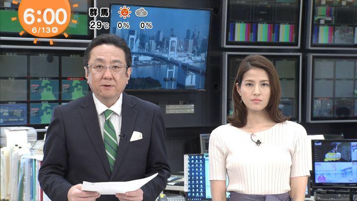 2019年06月13日永島優美の画像09枚目