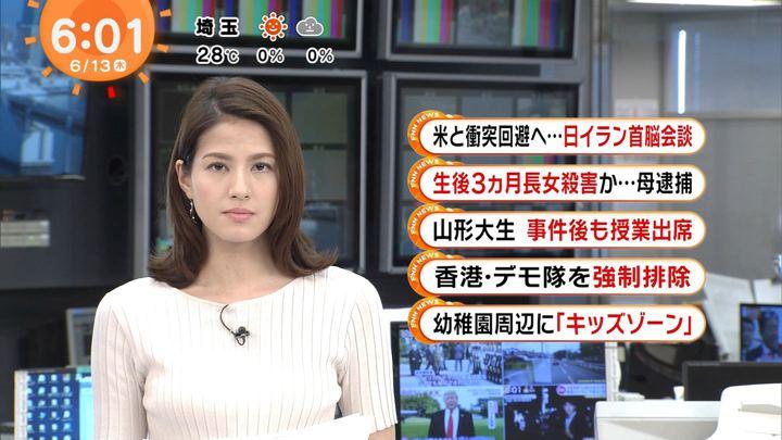 2019年06月13日永島優美の画像10枚目
