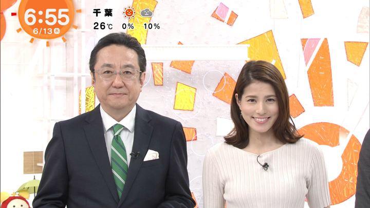 2019年06月13日永島優美の画像13枚目