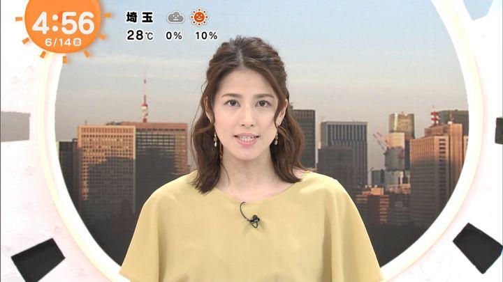 2019年06月14日永島優美の画像01枚目