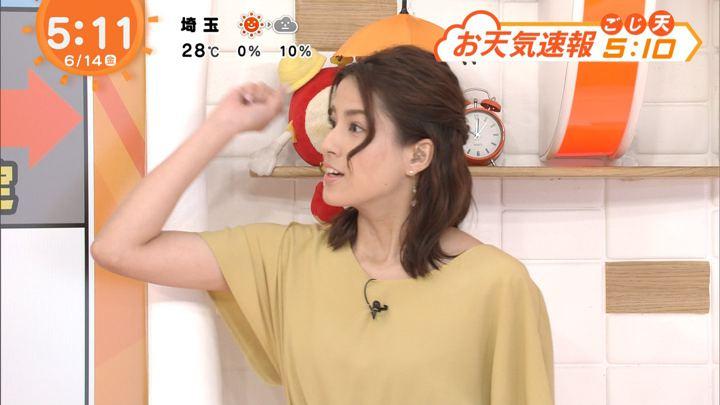 2019年06月14日永島優美の画像03枚目